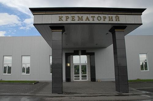 Организация кремации в Липецке